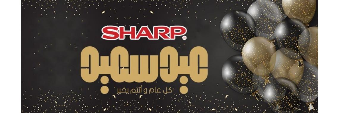 تكييف شارب العربي