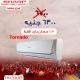 اسعار تكييف شارب 2019