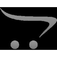 ارقام مبيعات شارب العربي